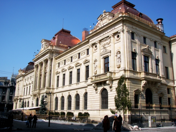 Bucharest guide - Bucharest Banks